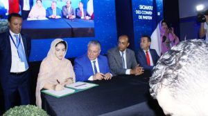 توقيع اتفاقية شراكة لاحداث منطقة صناعية بالعيون 1