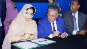 توقيع اتفاقية شراكة لاحداث منطقة صناعية بالعيون 3