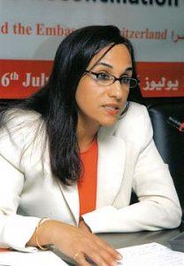 """الملك يعين """"أمينة بوعياش"""" رئيسة للمجلس الوطني لحقوق الإنسان 1"""
