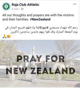 ليفربول والرجاء.. فرق ونجوم يتضامنون مع مسلمي نيوزيلندا 3