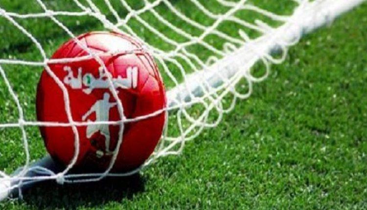 برنامج مباريات الدورة الأولى للبطولة الوطنية