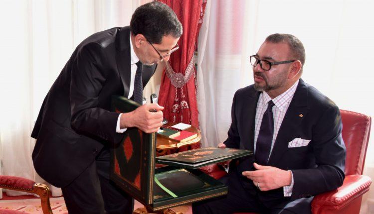 خالد أيت الطالب سيتولى وزارة الصحة
