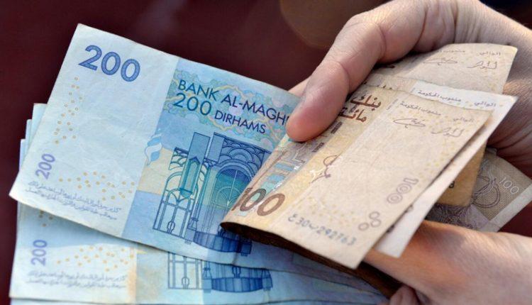 قانون المالية لسنة 2020