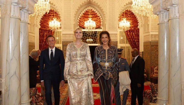 مأدبة عشاء على شرف إيفانكا ترامب ترأستها الأميرة للا مريم